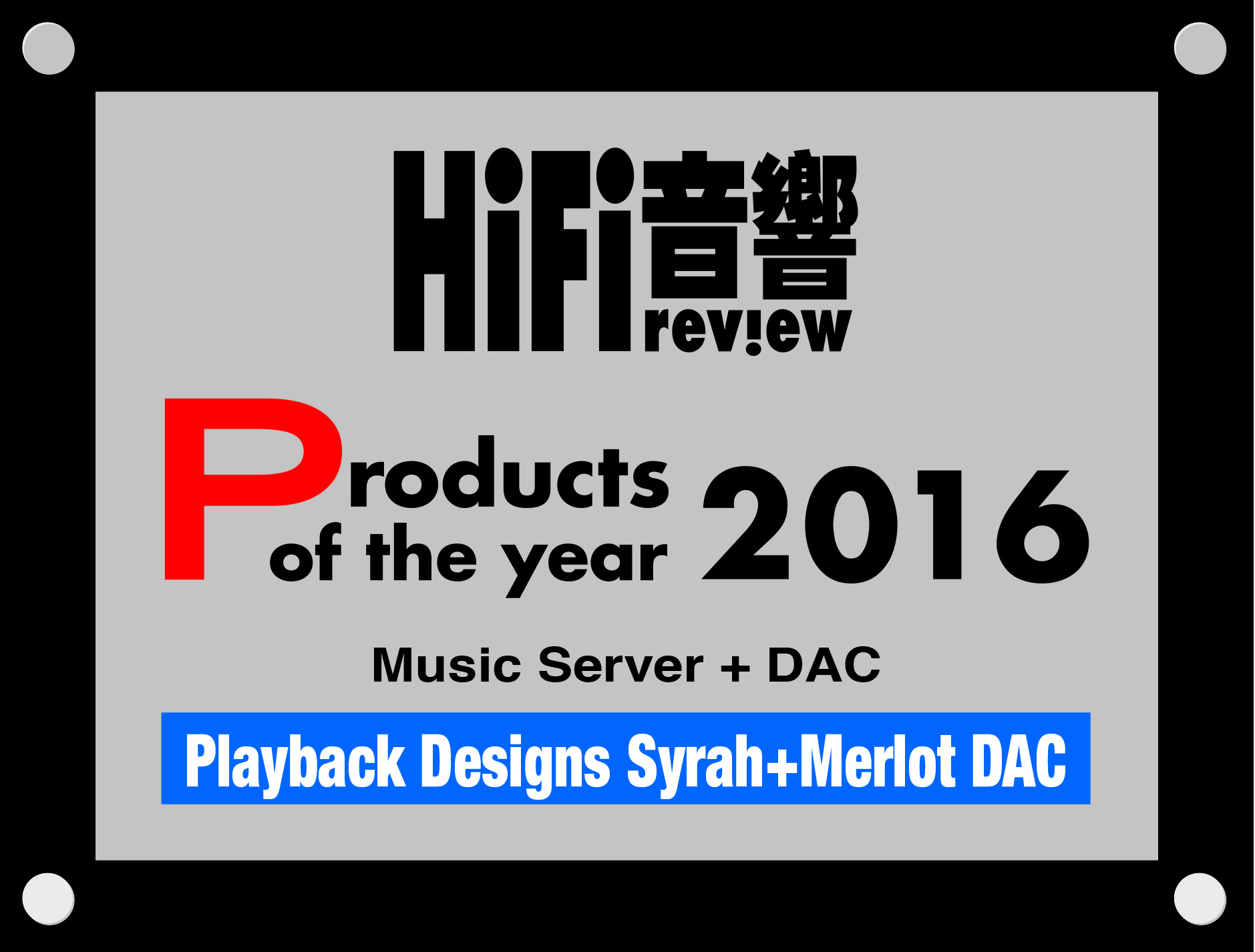 Hi Fi Review - Syrah+Merlot - product of the year 2016